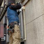 防犯リフォーム、名古屋市中区、テナントビルへの防犯カメラ設置工事が完了。