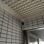 防犯リフォーム、名古屋市北区、いたずら対策を目的とした防犯カメラ設置工事が完了。