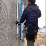 空き巣対策、名古屋市港区、窓・玄関・2階への防犯対策が完了。