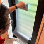 防犯対策、名古屋市天白区、防犯フィルム/窓鍵・玄関3ロック施工工事が完了。